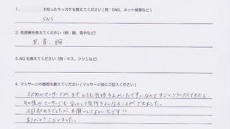【ナンネット 】女子大生(22歳)D〜Eカプ美女と初アポ。性感オイルマッサージからの即に成功